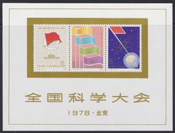 "CHINA 1978, ""National Science Conference"", Serie J.25 + SOUVENIR SHEET J.25m, Unmounted Mint - Blocks & Kleinbögen"