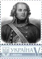Ukraine 2017, Napoleon Bonaparte General Claude-Jacques Lecourbe, 1v - Ukraine