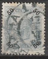 Österreich, Austria  1901 50 H Lackstreifen   MiNr. 95 K12,5:13,5 - Used Stamps