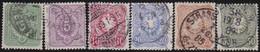 Deutsches Reich   .    Michel   .   39/44        .     O        Gebraucht - Used Stamps
