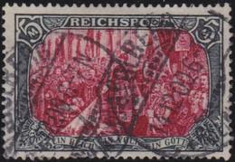 Deutsches Reich   .    Michel   .   66  (2 Scans)      .     O        Gebraucht - Used Stamps
