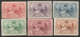Spain 1907 Sc Unlisted Ed SR1-6 Madrid Exhibition Set MH* Disturbed Gum - Unused Stamps