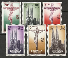 Spain 1960 Sc 931-6  Set MNH** - 1951-60 Unused Stamps