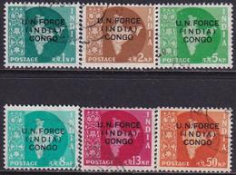 1962 India Stamps Optd U.N. FORCE (INDIA) CONGO SG U1-U6 Used Compl.set - Military Service Stamp