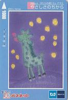 Carte Prépayée JAPON - SERIE PEINTURE EMU NAMAE 5/6 - ANIMAL - GIRAFE - GIRAFFE JAPAN Metro Prepaid Card - 161 - Japan