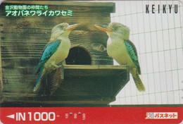 Carte JAPON ** SERIE ANIMAL KEIKYU 5/9 - OISEAU MARTIN CHASSEUR / KOOKABURRA - KINGFISHER BIRD JAPAN Card - 5666 - Altri