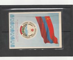 EX-PR-21-06 LONG LIVE OF SOVIT SOCIALIST REPUBLIC OF ARMENIA! - Armenia