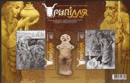 UKRAINE , 2018, MNH , ARCHAEOLOGY, TRIPOLYE CULTURE, SHEETLET - Archäologie