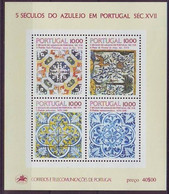 PORTUGAL 1557,unused - Unused Stamps