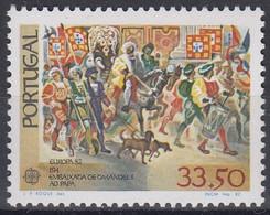 PORTUGAL 1564,unused - Unused Stamps