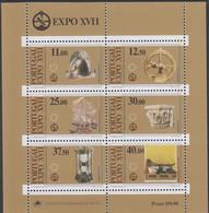 PORTUGAL 1595-1600,unused - Unused Stamps