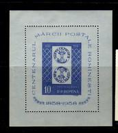 Roumanie (1958) -  BF Centenaire Du Timbre - Neufs** - MNH - Blocks & Sheetlets