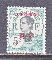 TCHONG-KING  37   * - Ungebraucht