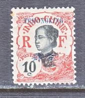 TCHONG-KING  38   * - Ungebraucht