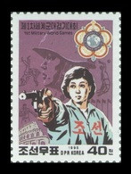 North Korea 1995 Mih. 3755 Military World Games. Shooting. Boxing. Volleyball. Wrestling MNH ** - Korea (Noord)