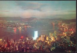 China - Circa 1970 - Postcard - Hong Kong - A1RR2 - Cina (Hong Kong)