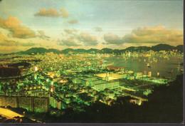 China - Circa 1970 - Postcard - Hong Kong - Kowloon - A1RR2 - Cina (Hong Kong)