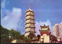 China - Circa 1970 - Postcard - Hong Kong - Tiger Gardens - Seven Storeyed Pagoda - A1RR2 - Cina (Hong Kong)