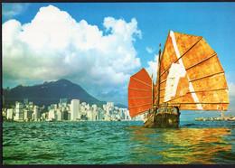 China - Circa 1970 - Postcard - Hong Kong - No Circulated - A1RR2 - Cina (Hong Kong)