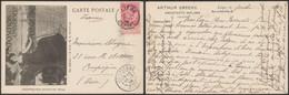 Carte Postale - Exposition Universelle Et Internationale De Liège 1905 : Concours D'affiche, 2e Prix M.E. DUPUIS - Liège