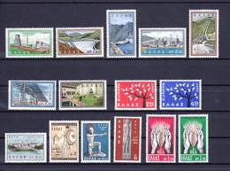 Greece 1962 Complete Year MNH - Nuovi