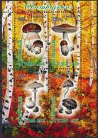 République Du Tchad** - Les Champignons / Paddenstoelen / Pilze / The Mushrooms - Pilze