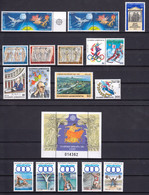 Greece 1991 Complete Year Including Imperforate Sets MNH - Unused Stamps