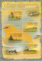 RUSSIE/RUSSIA/RUSSLAND/ROSJA 2009 MI.1569-72 Blok 124** ,ZAG.1337-40 Blok 97 ,YVERT .. ,World – Wide Cultural Heritage - Ungebraucht