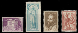Greece 1951 St. Paul Complete Set MNH - Nuovi