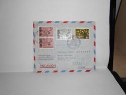 Brief 1 Ste Luchtverbinding Brussel-Tunis 5-11-1965 - Airmail