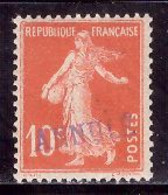 -France 138 CI 2** Specimen - Specimen