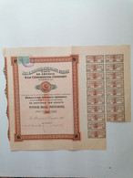 """GRECE GREECE  SHARE """"NEW COMMERCIAL COMPANY """".ATHENS 1925 WITH 18 COUPONS  . VERY GOOD CON. - Ohne Zuordnung"""