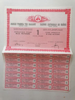 """GRECE GREECE  SHARE """"BANQUE NATIONALE DE GRECE """".ATHENS 1962 WITH ALL COUPONS ( NON MISSING). VERY GOOD CON. - Zonder Classificatie"""