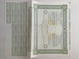 """GRECE GREECE  SHARE """"COMMERCIAL BANK OF GREECE """".ATHENS 1976 WITH 17 COUPONS . VERY GOOD CON. - Zonder Classificatie"""