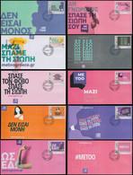 Greece 2021 Special Self-adhesive Booklet Me Too Greece (#MeTooGreece) (U)FDC. - FDC