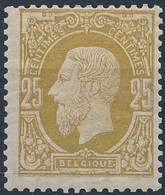 [** SUP] N° 32B, 25c Jaune-olive - Fraîcheur Postale - Cote: 475€ - 1869-1883 Leopold II