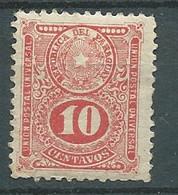 Paraguay  - Yvert N°    187 * -   Pal  6817 - Paraguay