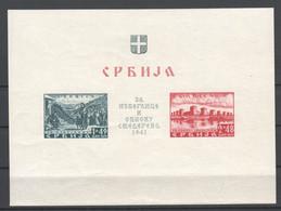 Deutsche Besetzung II . WK , Serbien , Block 2 Ungebraucht - Occupation 1938-45