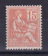 D 195 / N° 117 NEUF** COTE 35€ - Verzamelingen
