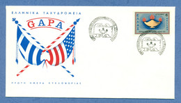 GREECE * 1968 * F.D.C. With Stamp * FINE* Greek - American Congress - Mi.No 986 - Storia Postale