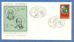 GREECE * 1968 * F.D.C. With Stamp * FINE* Religious Congress - Mi.No 987 - Storia Postale