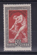 D 195 / LOT N° 185 NEUF** COTE 27€ - Collections