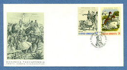 GREECE * 1982 * F.D.C. With Complete Set 2 Stamps * FINE* G. Karaiskakis - Mi.No 1491-1492 - Storia Postale
