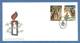 GREECE * 1982 * F.D.C. With Complete Set 2 Stamps * FINE* Amnesti International - Mi.No 1493-1494 - Storia Postale