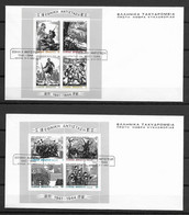 GREECE * 1982 * 2 F.D.C. With Complete Set 2 M/Sheets * FINE* National Resistance Movement - Mi.No BL 2-3 - Storia Postale