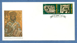 GREECE * 1982 * F.D.C. With Complete Set 2 Stamps * FINE* Christmas - Mi.No 1503-1504 - Storia Postale