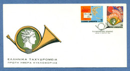 GREECE * 1983 * F.D.C. With Complete Set 2 Stamps * FINE* Post Codes - Mi.No 1511-1512 - Storia Postale