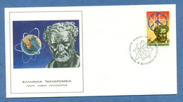 GREECE * 1983 * F.D.C. With Stamp * FINE* Dimocritus - Mi.No 1528 - Storia Postale