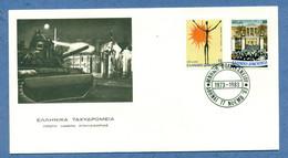 GREECE * 1983 * F.D.C. With Complete Set 2 Stamps * FINE* Students Resistance - Mi.No 1529-1530 - Storia Postale