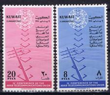 Kuwait 1962 Telegraph Conference - Koeweit